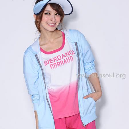 【SUNSOUL】光能長袖連帽運動外套-M/L/XL(藍光)