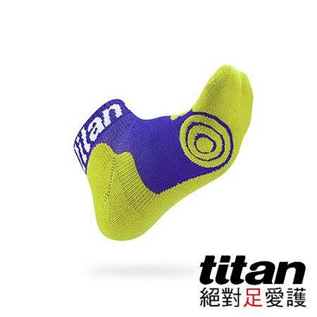 Titan專業籃球襪Light-紫/綠