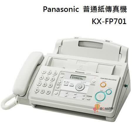 Panasonic 國際牌普通紙傳真機 KX-FP701 (經典白)