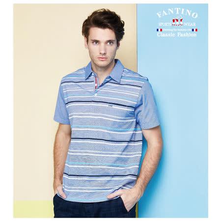 【FANTINO】男款 簡單生活休閒POLO衫(藍紫色)531127