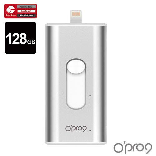 O'pro9 iSafeFile iPhone/iPad專用隨身儲存加密碟.擴充碟【128GB】