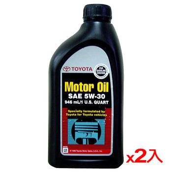 ★2件超值組★TOYOTA 原廠機油946ml (5W30)