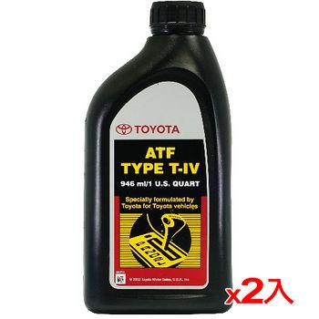 ★2件超值組★TOYOTA ATF-IV原廠專用自排車用油946ml