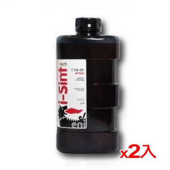 ★2件超值組★ENI A5/B5全合成車用機油1L(5W30)