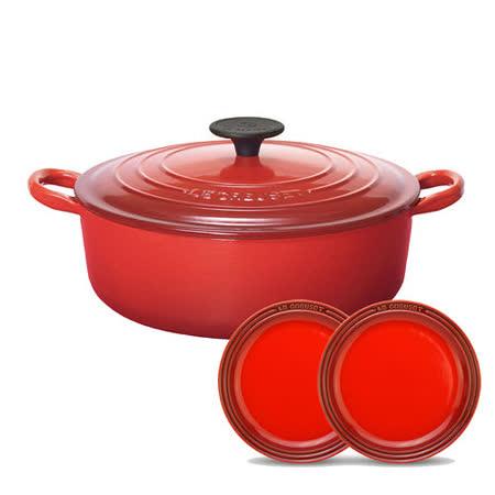 LE CREUSET 琺瑯鑄鐵燉飯鍋 24cm(櫻桃紅) + 贈品:瓷器圓盤2入(23cm-櫻桃紅)