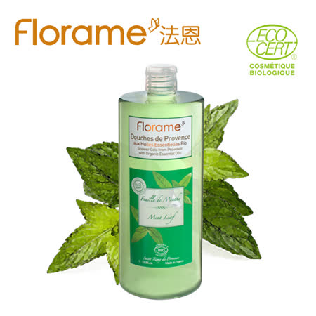 【Florame法恩】清新薄荷沐浴膠1L