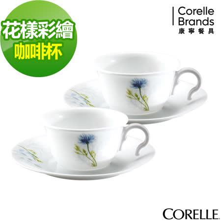 【美國康寧 CORELLE】花漾彩繪4件式咖啡杯組-D04