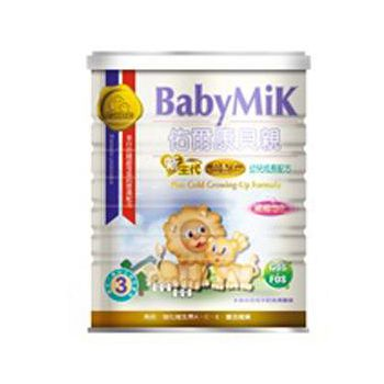 BabyMik佑爾康貝親 新生代金配方幼兒成長配方 900g(1罐)