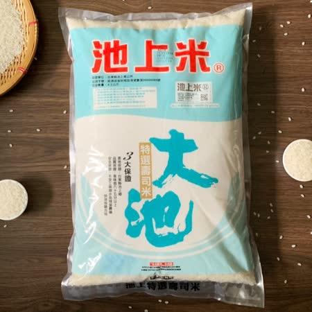 池上壽司米4.5公斤