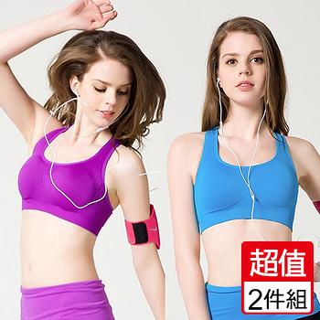 【Olivia】蜂窩式無鋼圈吸汗防震運動舒適內衣(2件組)