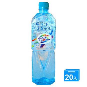 台鹽海洋鹼性離子水850ml*20