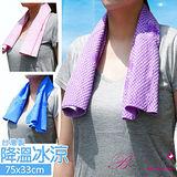 【美麗焦點】台灣製防曬降溫冰涼巾(6375)-75x33cm