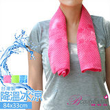 【美麗焦點】台灣製防曬降溫冰涼巾(6384)-84x33cm