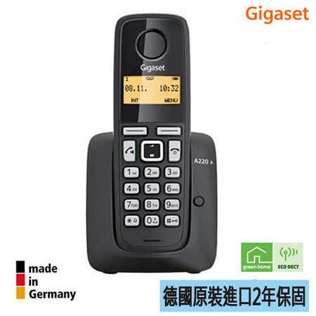 西門子SIEMENS-Gigaset 數位長距離無線電話(公司貨) A220