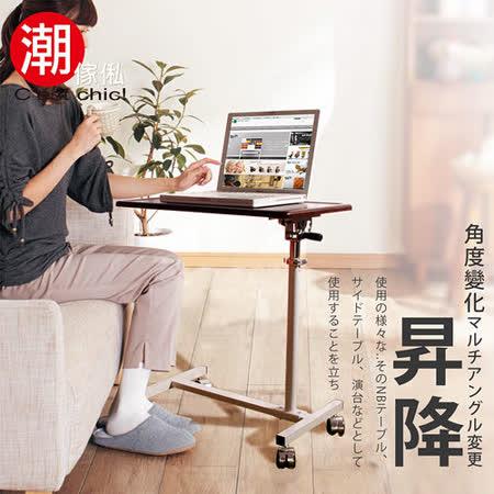 【勸敗】gohappy線上購物【C'est Chic】希爾頓昇降機能桌-胡桃木紋效果如何板橋 愛 買 量販 店