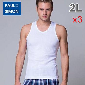 ★3件超值組★PAUL SIMON歐風 純棉背心2L