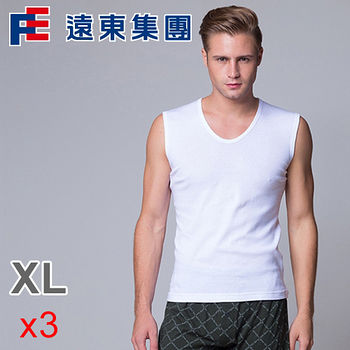 ★3件超值組★PAUL SIMON歐風 純棉寬肩背心XL