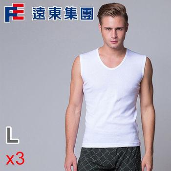 ★3件超值組★PAUL SIMON歐風 純棉寬肩背心L
