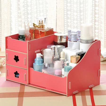 木製多功能化妝盒