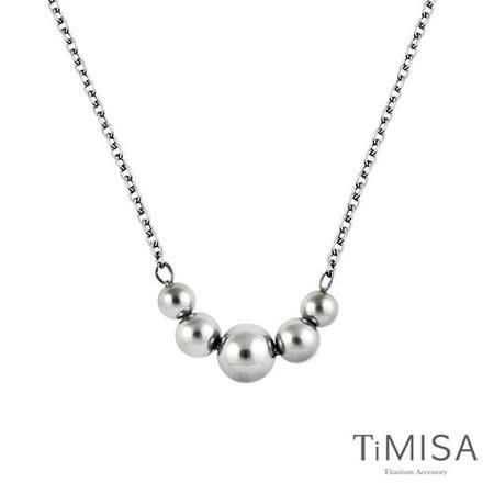 【TiMISA】珠輝玉麗 純鈦項鍊(E)