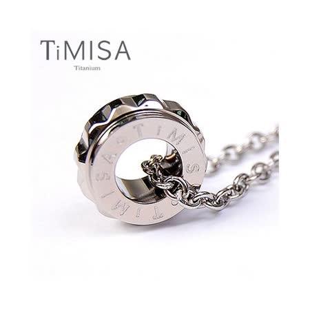 【TiMISA】幸福御守(M) 純鈦項鍊(H)