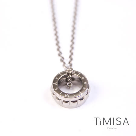 【TiMISA】幸福御守(S) 純鈦項鍊(E)