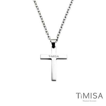 【TiMISA】簡約十字(M) 純鈦項鍊(E)