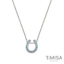 【TiMISA】迷你幸運馬蹄(七色可選) 純鈦項鍊