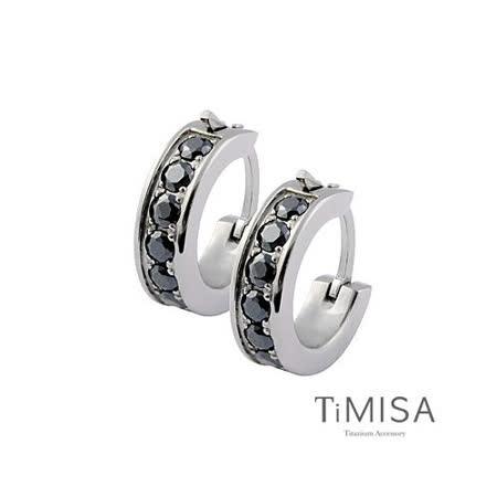 【TiMISA】絢麗焦點(雙色可選)純鈦耳環一對