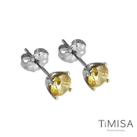 【TiMISA】純鈦簡愛(S)-活力黃 純鈦耳針一對