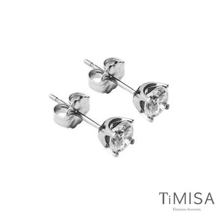 【TiMISA】純鈦簡愛(S)-透亮白 純鈦耳針一對