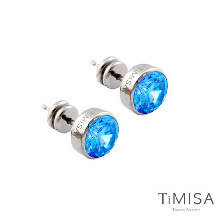 【TiMISA】璀璨晶鑽-水藍 純鈦耳針一對