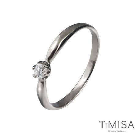 【TiMISA】皇家璀燦 純鈦戒指