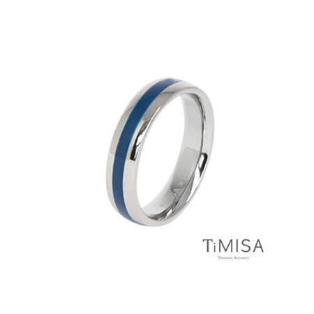 【TiMISA】真愛宣言 純鈦戒指-黑/藍(兩色可選)