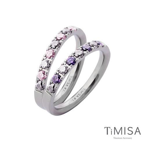 【TiMISA】蜜糖彩鑽 紫白/粉白-純鈦尾戒(1.2號)