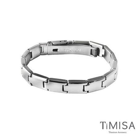 【TiMISA】智鍺之鍊 純鈦鍺手鍊-17公分