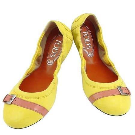 TODS 麂皮豆豆弧形芭蕾舞鞋(37號)(檸檬黃色)
