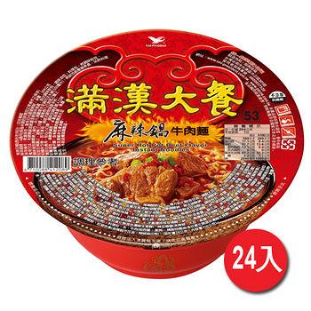 統一滿漢大餐麻辣鍋牛肉麵*24入