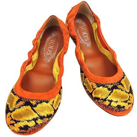 TODS 蛇紋麂皮豆豆弧形芭蕾舞鞋(38號)(橘色)