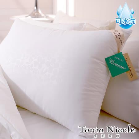 【Tonia Nicole】輕量蓬鬆健康優適枕1入