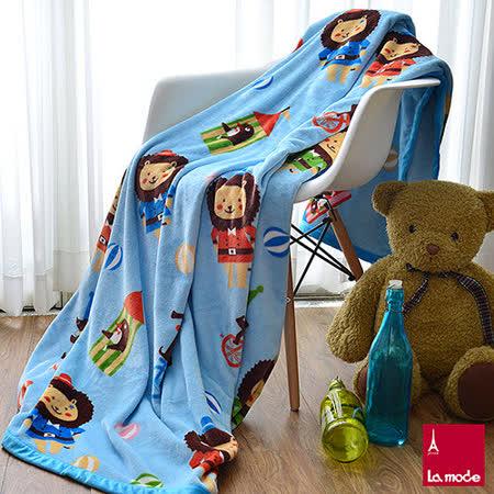 La Mode寢飾 雙人超細雪芙蓉毯(獅子)