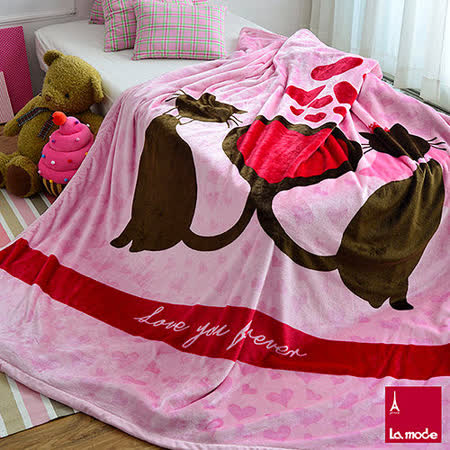 La Mode寢飾 雙人超細雪芙蓉毯(貓咪)
