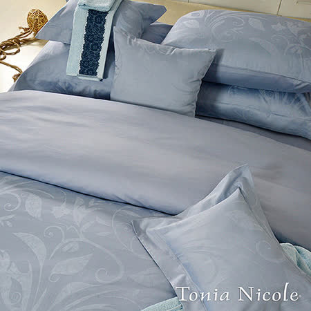 Tonia Nicole東妮寢飾艾瑞兒古典緹花4件式被套床包組-灰藍(特大)