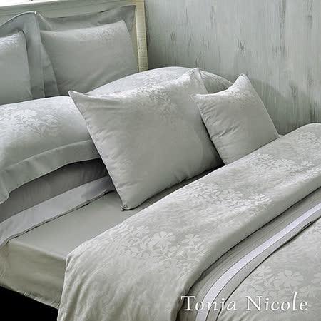 Tonia Nicole東妮寢飾芮格爾古典緹花4件式被套床包組-灰色(加大)