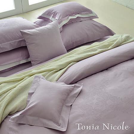 Tonia Nicole東妮寢飾汎里妮古典緹花4件式被套床包組-紫色(特大)