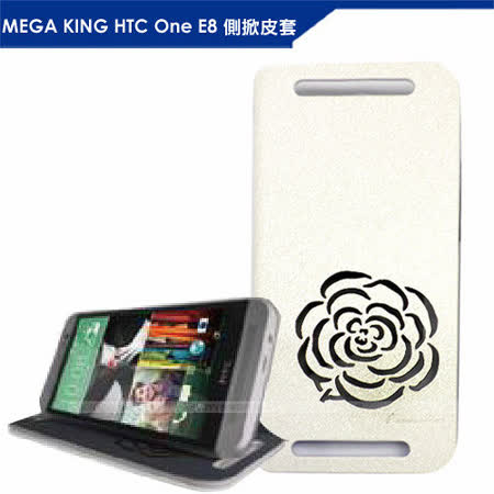 MEGA KING HTC One E8 專用側掀皮套