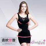 【BeautyFocus】280D塑腰蕾絲內搭背心-2439黑色
