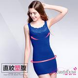 【BeautyFocus】200D塑腰蕾絲內搭背心-2439寶藍色