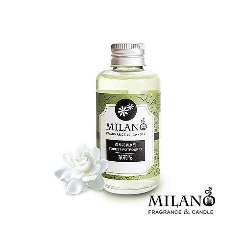 Milano經典法國香氛精油擴香單瓶組(茉莉花)