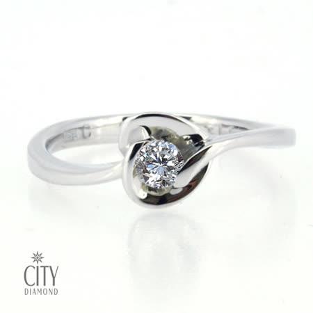 City Diamond『蜜糖甜心』13分鑽戒_DR5232